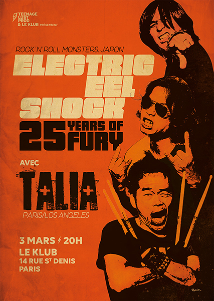 ELECTRIC EEL SHOCK ■ 03.03